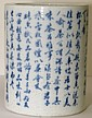 An Oriental Brush Pot on blue and white ground