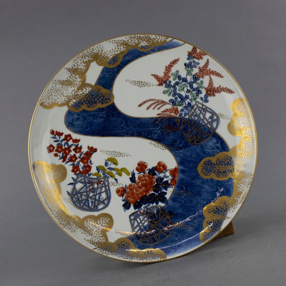 Vintage Japanese Imari Hand Painted Porcelain Charger