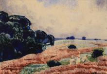 William Brock - Figures in a Meadow