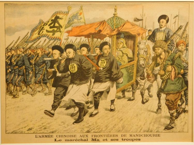 Chinese/Manchurian Army Illustration c.1890