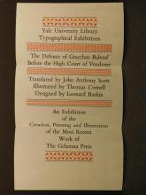 Gehenna Press:  Yale Exhibition Announcement