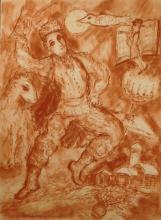 Marc Chagall: Village Berger Descending, sanguine drawing