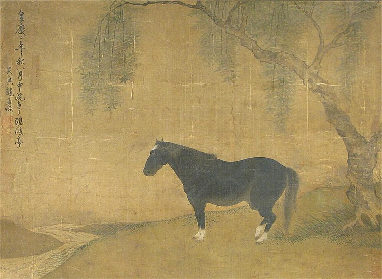 A Chinese painting of a black horse, standing