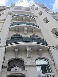 Apartment, Avenida da República, Lisbon