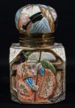 CHINESE PORCELAIN INKWELL