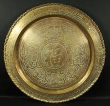 ANTIQUE CHINESE BRONZE INLAID PLATE