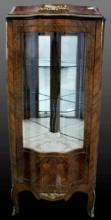 FRENCH LOUIS XV STYLE MAHOGANY AND MARQUETRY VITRINE