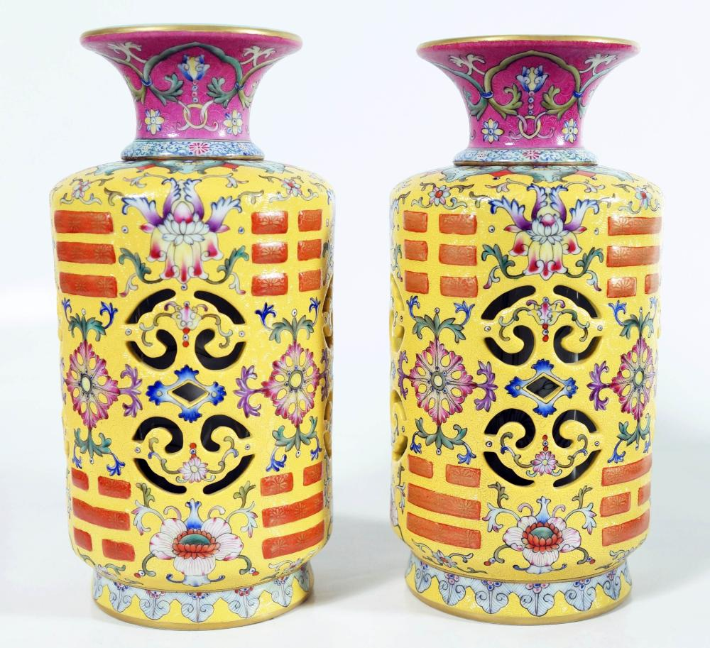 Pair Of Chinese Pierced Two Part Porcelain Vases