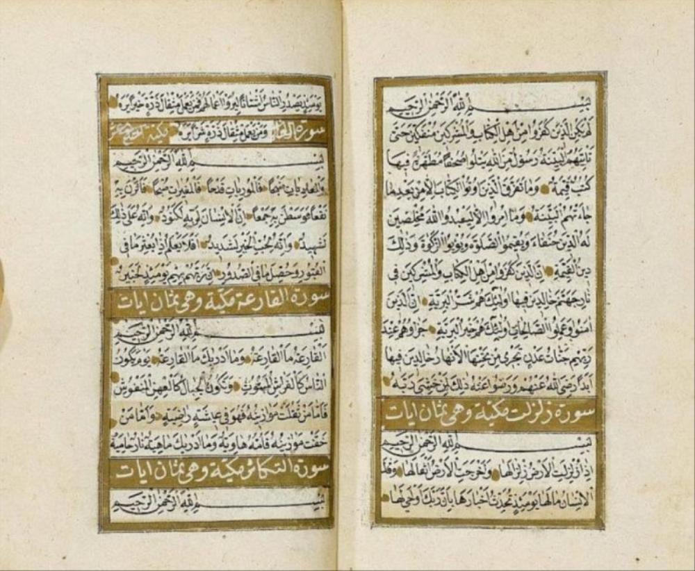 orientalia koran arabische handschrift auf gegl