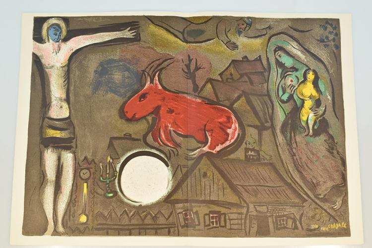 Marc chagall vintage derriere le miroir stone lithograph the for Chagall derriere le miroir