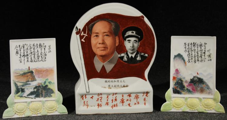 3Pcs Chinese Propaganda PORCELAIN OBJECTS Chairman Mao Portraits Hammer Sickle Flag Poetry Cultural Revolution 1960s Landscape Ceramic Art