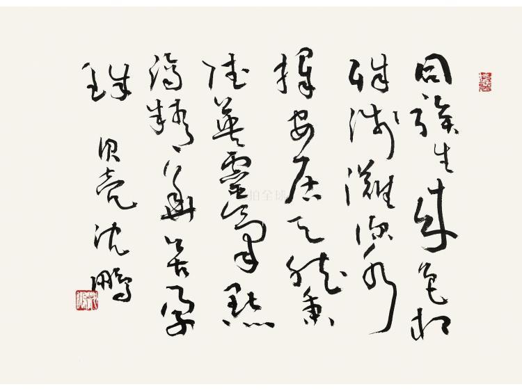 Shen Peng (b.1931) cursive shells poetry