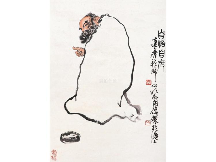 Mao Guolun (b.1944) Dharma