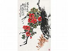 Wang Geyi (1896-1988) spring