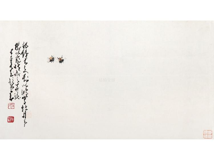 Chao Shao-an (1905-1998) pairs Bee