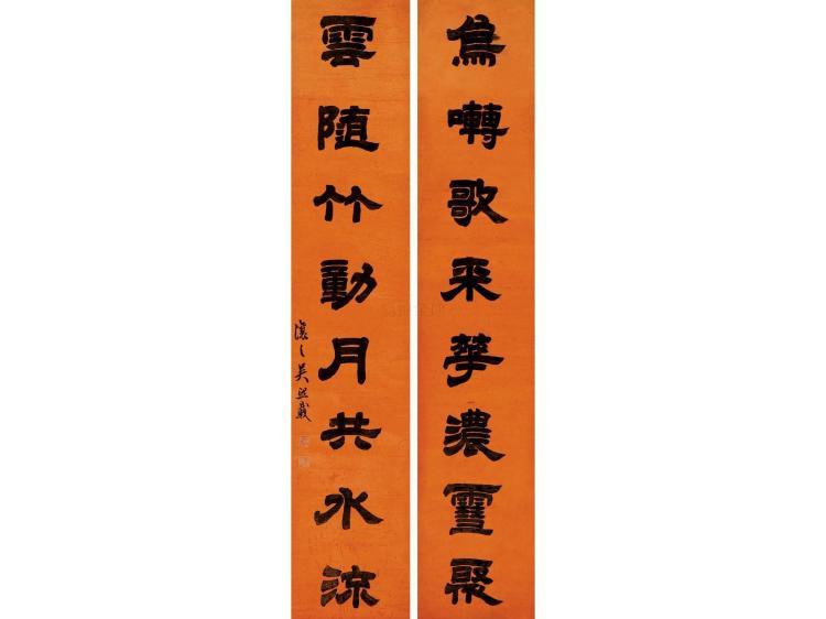 Wu Xi load (1799-1870) CALLIGRAPHY