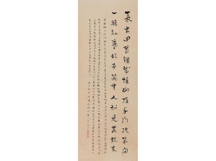 "Zhang Boju (1898-1982) feather book ""Chang'an back."""