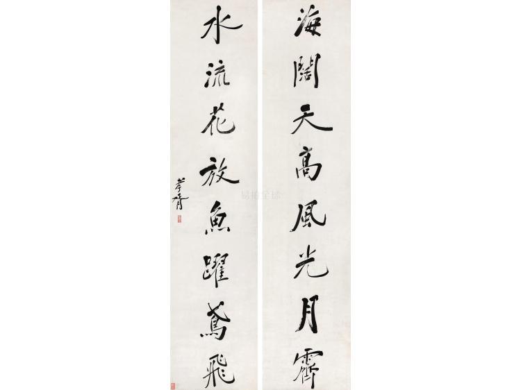 Zheng Xiaoxu (1860-1938) Script EIGHT