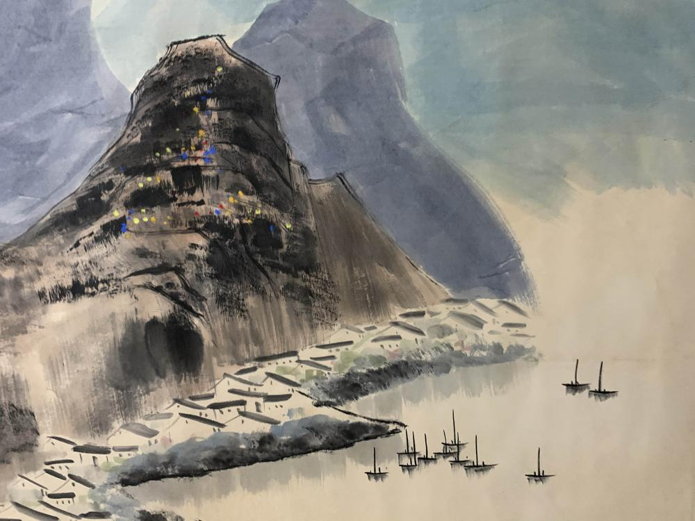 A Chinese Landsscape Painting,Wu Guanzhong Mark