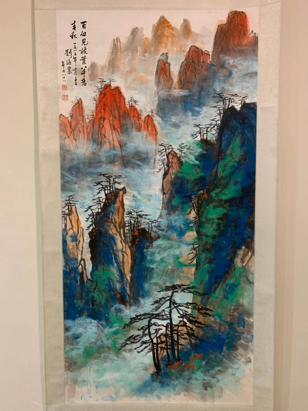 Sold Price: A Chinese Huangsshan Painting, Liu Haisu Mark ...