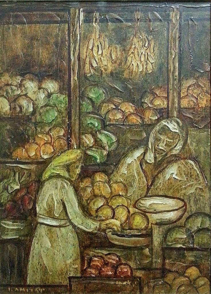 Itzhak Amitai (Israeli, 1907-1984)