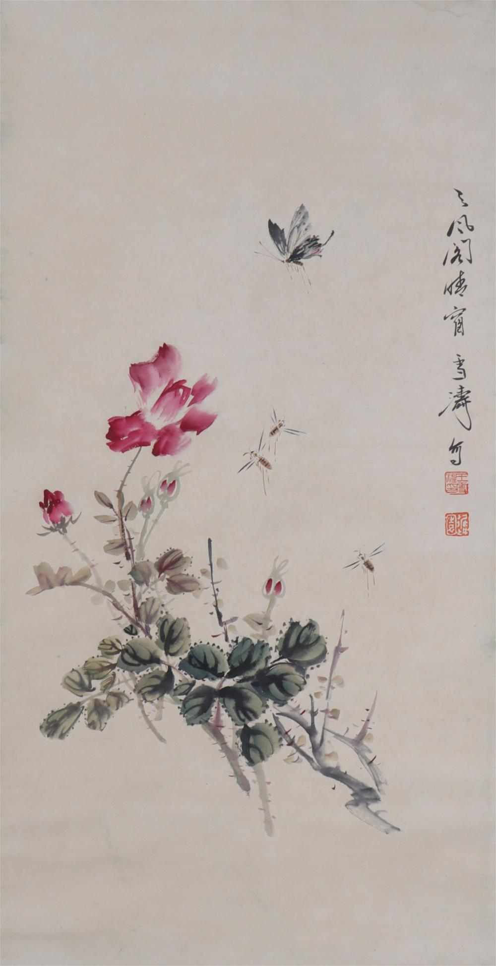 Painting : Flowers ,Bees and Butterflies by Wang Xuetao