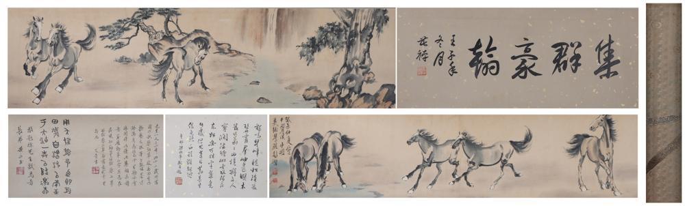 Longscroll Painting by Xu Beihong