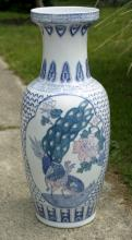 Chinese tall floor vase or umbrella stand with bird motif