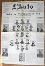HUGE rare 1913 ephemera piece for Paris aviation show
