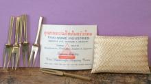 vintage set of Thai brass mini forks