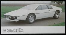 vintage British Lotus Esprit sales brochure