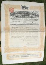 antique 1906 American bearer bond, stock or share paper