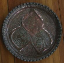 antique repousse copper wall plaque