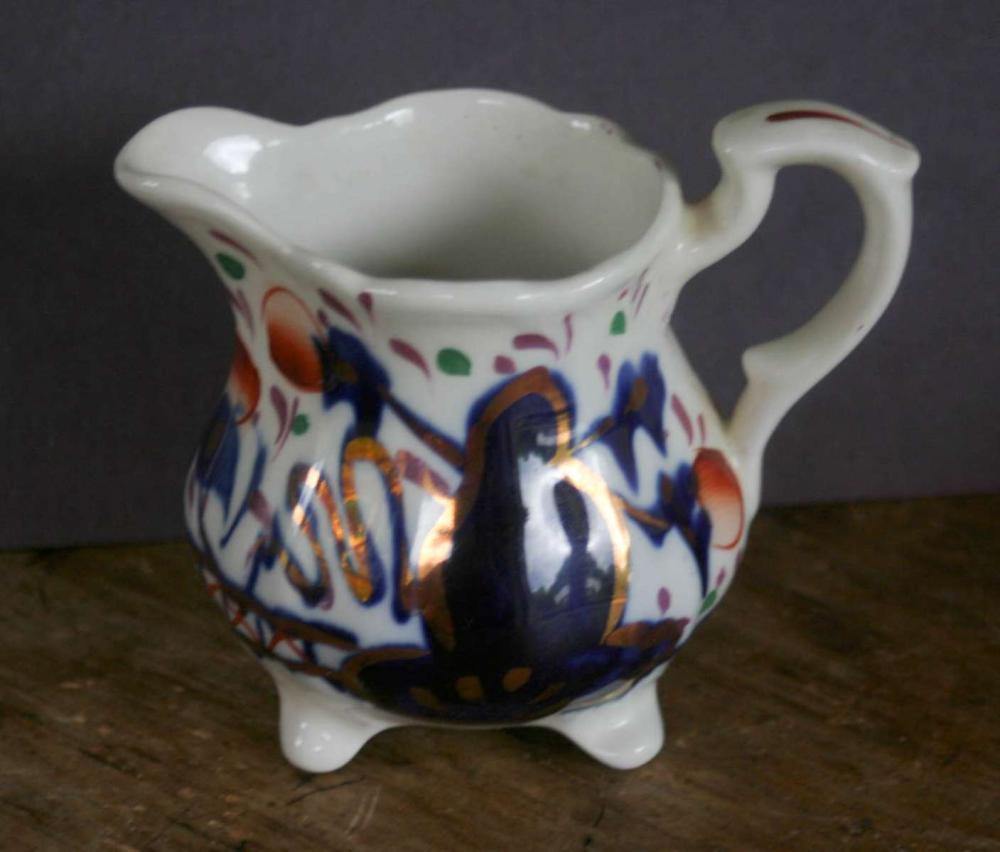 vintage English porcelain milk creamer
