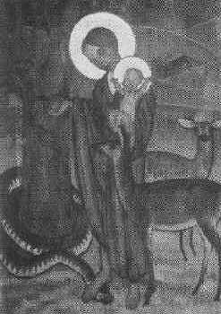 RAY SCEPTER BOYNTON (1883-1951)