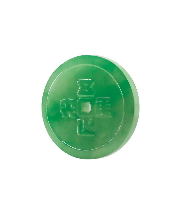 A Fine Jadeite 'Coin' Pendant Necklace