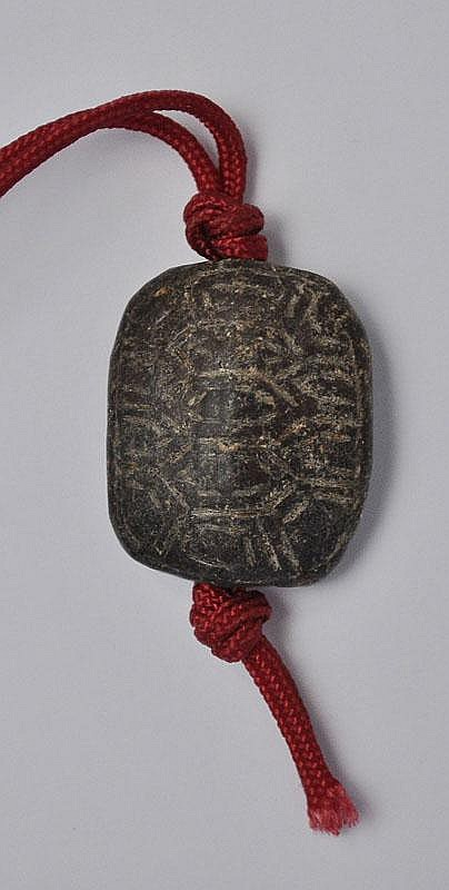 An Archaic Chinese Jade Tortoise Toggle