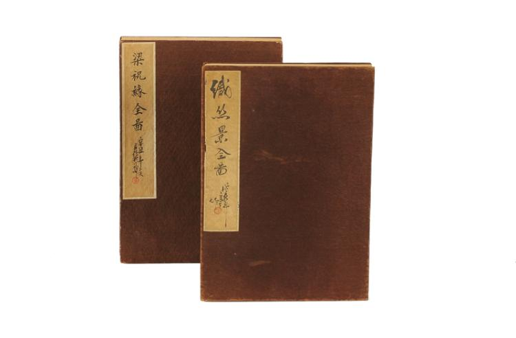 Two books: 'Picture story of the romance of Ling S