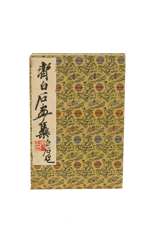 A book with ca. 22 prints on silk. Marked Qu Bais