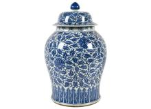 A rare blue and white porcelain lidded jar decorated with lotus flowers and pomegranates. Unmarked. China, Kangxi. H. 62 cm. Provenance: fam. Six and Bosch Reitz.