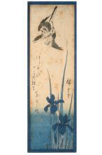 Woodblock print depicting bird and flowers. Signed. Japan, ca. 1900. Dim. 33 x 11 cm.