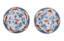 A pair of polychrome porcelain dishes decorated with bats. Marked with 6-character mark Guangxu. China, Guangxu. Diam. 17,5 cm.
