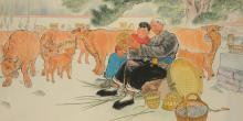 A communistic scroll blockprint depicting two farmers with cattle. China, 20th century. Dim. 57 x 112 cm. Provenance: bought in China, 1980.