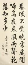A scroll with calligraphy. Marked with seal mark lower left. China, Jingyan, 20th century. Dim. 100 x 43,5 cm. Provenance: bought in Peking, 1975.