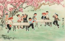 A communistic scroll depicting children playing table tennis (after Wang Xue Tao). Characters and seal marks, dated 1970. China, 20th century. Dim. 43 x 67 cm. Provenance: bought in China, 1970.