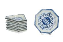 A nine-piece blue and white porcelain hors-d'oeuvre with floral decor. Unmarked. China, 19th century. L. middle piece 14,5 cm. Provenance: Paul Brandt, 1976.
