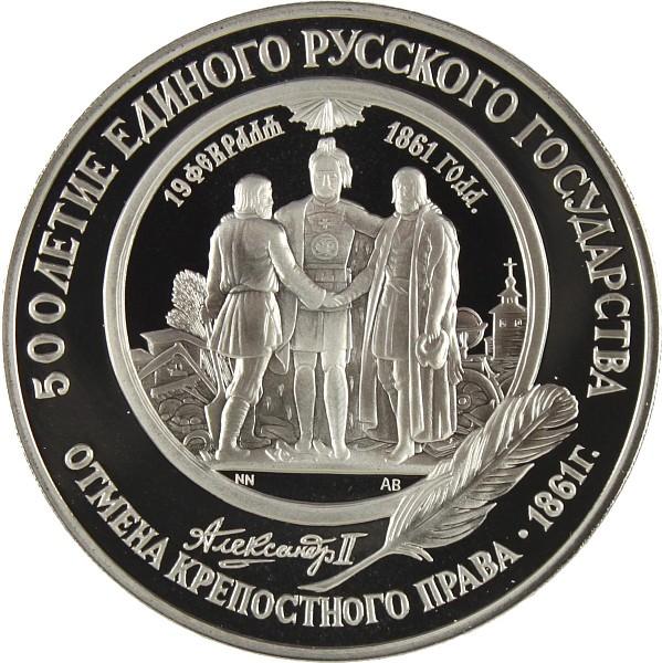 Sowjetunion,