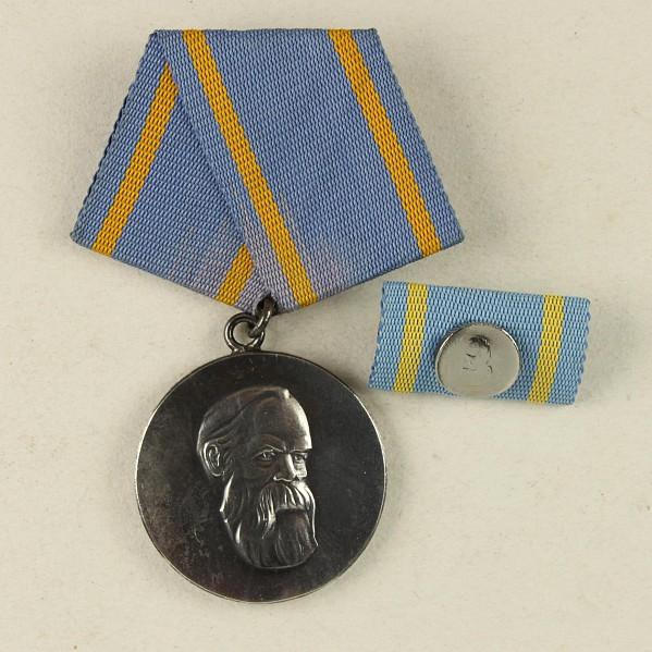 Friedrich-Engels-Preis,