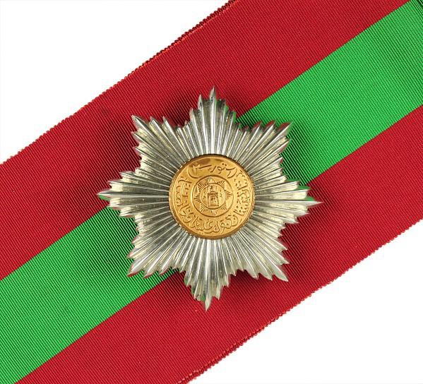 Königreich Afghanistan,