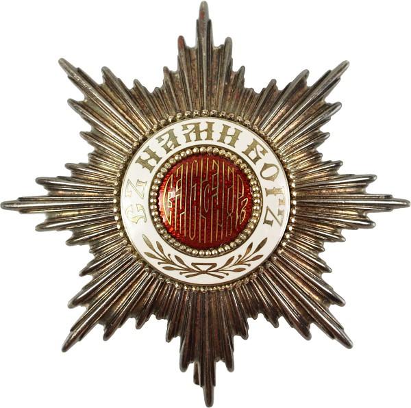 St. Alexander-Orden,
